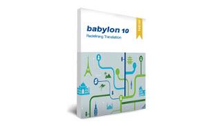 برنامج بابليون الرائع للترجمة الفورية qWWOH[1].jpg